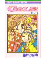 BUY NEW gals - 25458 Premium Anime Print Poster