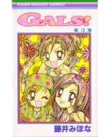 BUY NEW gals - 25459 Premium Anime Print Poster