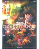 BUY NEW gankutsuou - edit913 Premium Anime Print Poster