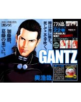 BUY NEW gantz - 152399 Premium Anime Print Poster