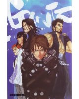 BUY NEW gantz - 169381 Premium Anime Print Poster