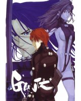 BUY NEW gantz - 169386 Premium Anime Print Poster
