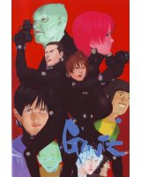 BUY NEW gantz - 169388 Premium Anime Print Poster