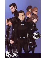 BUY NEW gantz - 174896 Premium Anime Print Poster