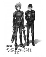 BUY NEW gantz - 184477 Premium Anime Print Poster
