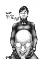 BUY NEW gantz - 184479 Premium Anime Print Poster