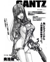 BUY NEW gantz - 186685 Premium Anime Print Poster