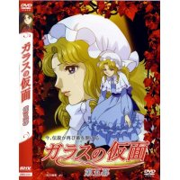 BUY NEW garasu no kamen - 117801 Premium Anime Print Poster