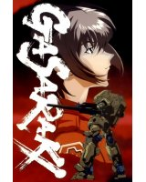 BUY NEW gasaraki - 114839 Premium Anime Print Poster