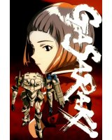 BUY NEW gasaraki - 114840 Premium Anime Print Poster