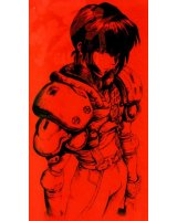 BUY NEW gasaraki - 114847 Premium Anime Print Poster