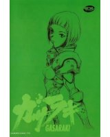 BUY NEW gasaraki - 119658 Premium Anime Print Poster