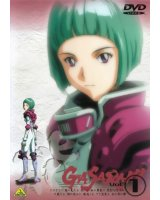 BUY NEW gasaraki - 96773 Premium Anime Print Poster