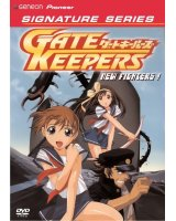 BUY NEW gatekeepers - 12197 Premium Anime Print Poster
