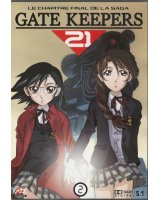 BUY NEW gatekeepers - 160698 Premium Anime Print Poster