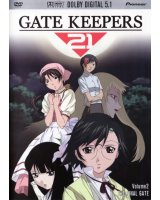 BUY NEW gatekeepers - 186786 Premium Anime Print Poster