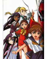 BUY NEW gatekeepers - 52011 Premium Anime Print Poster