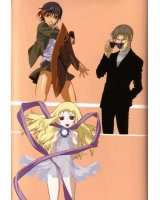 BUY NEW gatekeepers - 5314 Premium Anime Print Poster