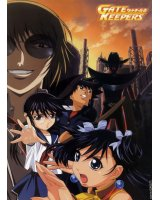 BUY NEW gatekeepers - 7701 Premium Anime Print Poster