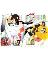 BUY NEW gayarou - 172293 Premium Anime Print Poster