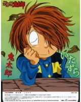 BUY NEW gegege no kitaro - 146983 Premium Anime Print Poster