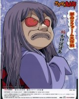 BUY NEW gegege no kitaro - 146986 Premium Anime Print Poster