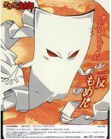 BUY NEW gegege no kitaro - 146989 Premium Anime Print Poster