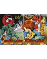 BUY NEW gegege no kitaro - 150150 Premium Anime Print Poster