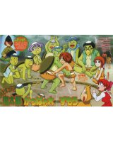 BUY NEW gegege no kitaro - 150151 Premium Anime Print Poster