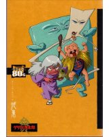 BUY NEW gegege no kitaro - 158200 Premium Anime Print Poster