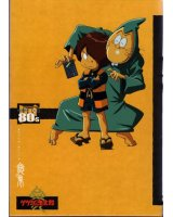 BUY NEW gegege no kitaro - 158201 Premium Anime Print Poster