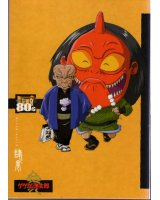 BUY NEW gegege no kitaro - 158202 Premium Anime Print Poster