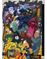 BUY NEW gegege no kitaro - 158204 Premium Anime Print Poster