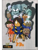 BUY NEW gegege no kitaro - 158206 Premium Anime Print Poster