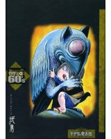 BUY NEW gegege no kitaro - 158430 Premium Anime Print Poster