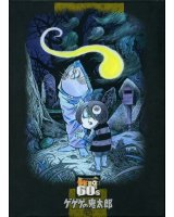 BUY NEW gegege no kitaro - 158432 Premium Anime Print Poster