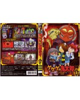BUY NEW gegege no kitaro - 158435 Premium Anime Print Poster