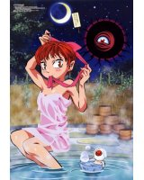 BUY NEW gegege no kitaro - 159866 Premium Anime Print Poster