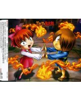BUY NEW gegege no kitaro - 169786 Premium Anime Print Poster