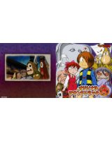 BUY NEW gegege no kitaro - 170327 Premium Anime Print Poster