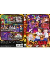 BUY NEW gegege no kitaro - 175506 Premium Anime Print Poster