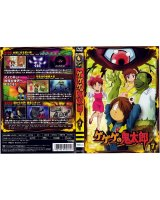 BUY NEW gegege no kitaro - 175744 Premium Anime Print Poster