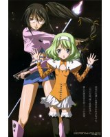 BUY NEW gemini knives - 25102 Premium Anime Print Poster