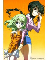 BUY NEW gemini knives - 37769 Premium Anime Print Poster