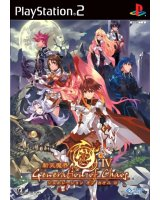 BUY NEW generations of chaos - 86158 Premium Anime Print Poster
