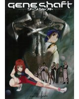 BUY NEW geneshaft - 46514 Premium Anime Print Poster