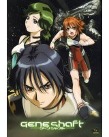 BUY NEW geneshaft - 71615 Premium Anime Print Poster
