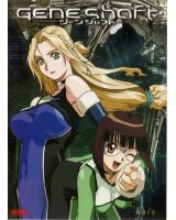 BUY NEW geneshaft - 92312 Premium Anime Print Poster