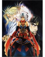 BUY NEW gensou suikoden - 100549 Premium Anime Print Poster