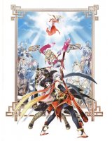 BUY NEW gensou suikoden - 100553 Premium Anime Print Poster